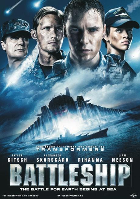 battleship_ver12
