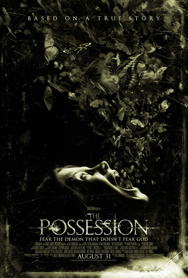possession_ver3_xlg